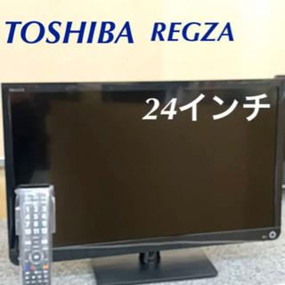 綺麗(^ ^)❗️2016年製 TOSHIBA REGZA…