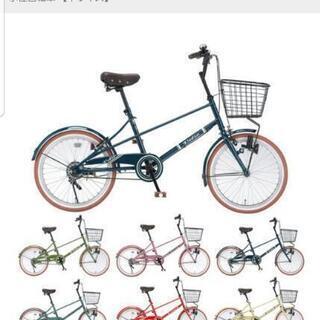 20インチ 自転車