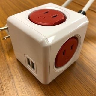 USB有り電源タップ 150cm