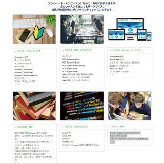 【Office/WordPress/C言語・C++/セルフ出版/...