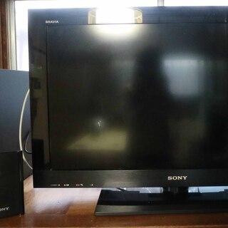 ソニー 32V型 液晶 テレビ ブラビア  ホームシアターシステム付き