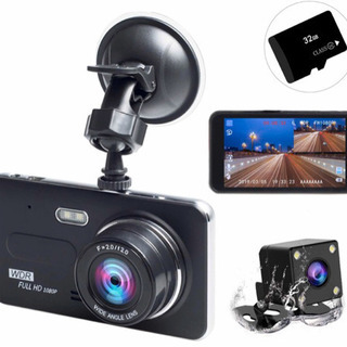 新品 ドライブレコーダー 前後カメラ 2019最新版 32GB ...