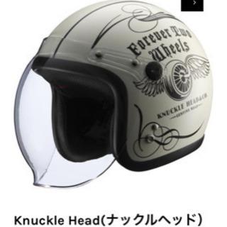 RIDEZ ヘルメット