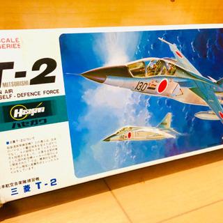 【未開封】ハセガワ 三菱T-2 (1/72)