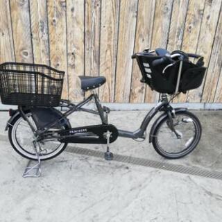 【3人乗り自転車おまけ付】ふらっかーずシュシュ