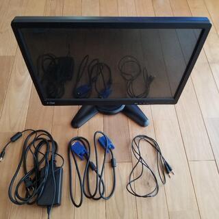 パソコン液晶モニターの画像