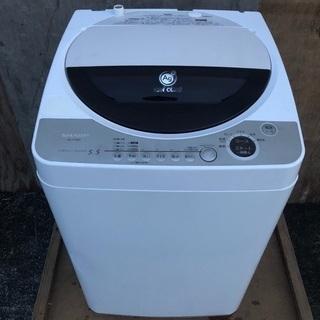 【配送無料】SHARP 5.5kg 洗濯機 ES-FG55F