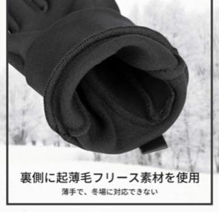 スマホ対応手袋 サイクリンググローブ 裏起毛 スマホ対応 …