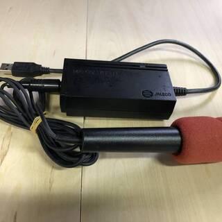 ドリームオーディション専用マイク PS2