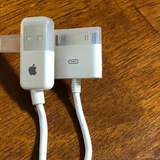 iPodの充電ケーブル(純正品)をお譲りいたします!