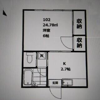 向ヶ丘遊園駅徒歩10分 月45,000円 ちょっと広めの1DK(...