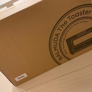 【未使用】バルミューダ スチームオーブントースター ホワイト
