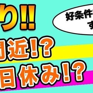 <時給1500円以上・ 月収31万可・寮完備>新幹線の部品加工 ...