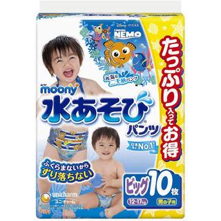 水遊びパンツ 男の子用 BIG