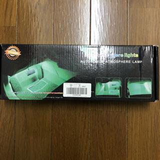 車 72LED RGB テープライト USB式 防水 高輝度 両...