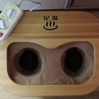動作保証 ASAHI アサヒ フットバス 脚温器 ぽかぽか足湯 ...