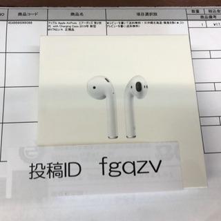 未開封!アップル Apple AirPods  第2世代  MV...