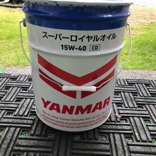 ヤンマー YANMAR 船舶、ボート用スーパーロイヤルオイル15...