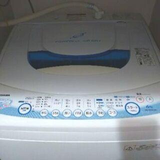 TOSHIBA洗濯機とSHARP冷蔵庫セット(11月1日午前中ま...