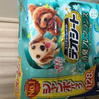 【値下げ】ユニチャーム 小型犬用デオシート 128枚