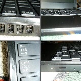 💗綺麗✨/13.3型液晶/重さ1.4kg♬/高性能🆙Core i5/光速☆彡新品✨SSD240B♪/快適♪メモリ8GB/Office 2019📔✎/DVDRW(コピー可)💿/カメラ📹/マイク内臓♬/SDカードスロット♪/USB3.0♪/HDMI📺/すぐ繋がるWi-Fi📶/すぐ使えるWin10メディア作成ツール付♪📀/点検整備清掃済み😊/東芝 dynabook R732 − 東京都