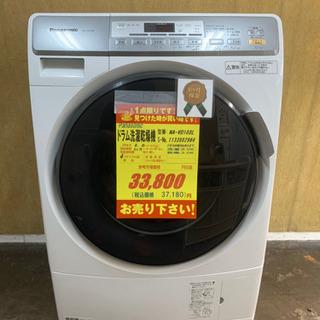 ドラム式洗濯機★近隣配達可能