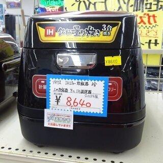 IHジャー3合炊飯器 KRC-ID30-R