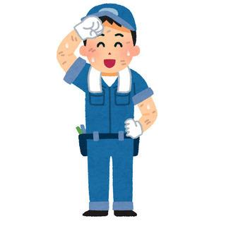 【和水町】コンクリート製品のバリ取り、掃除、補助作業