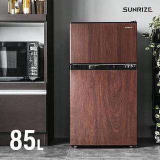 SUNRIZE 冷蔵庫 85L 2ドア 両開き コンパクト ス...
