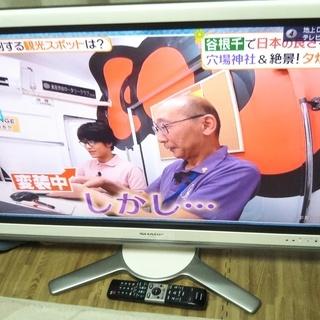 SHARP 37インチ液晶カラーテレビ LC-37DX1 中古