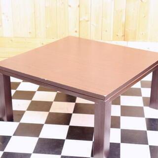 お値打ち!! ブラウンローテーブル 750×750×360mm ...