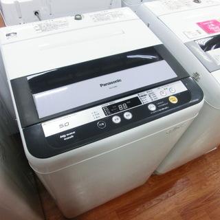 【トレファク府中店】Panasonicの全自動洗濯機のご紹介です!!