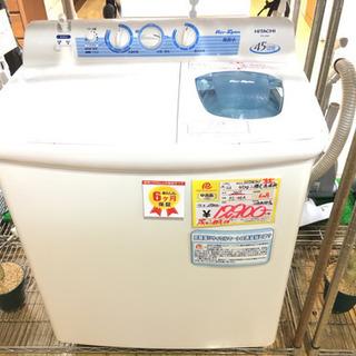 2015年製 HITACHI 青空 4.5kg二槽式洗濯機 PS...