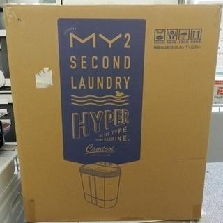 ⑲★未使用★2槽式洗濯機 洗濯3.5kg /乾燥機能無 /上開き]