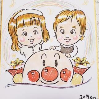 似顔絵&フェイスペイント「千円~」