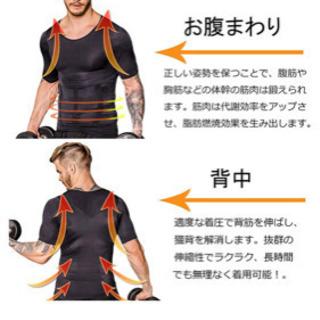 筋肉増強加圧シャツ