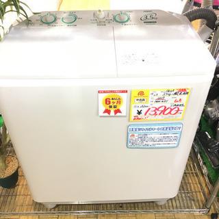 高年式!2017年製 AQUA 3.5kg二槽式洗濯機 AQW-...