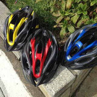 子供用ヘルメット サイズ:L(54〜62cm) 3色セット