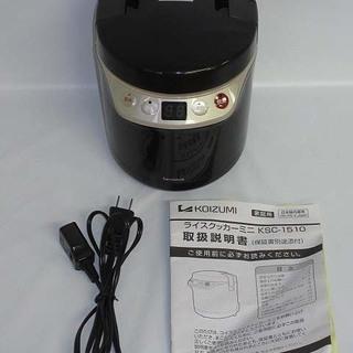 rb0516 コイズミ ミニ炊飯器 KSC-1510 ブラック ...
