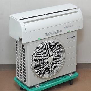 【取付工事費込み】Panasonic【CS-226CF】パナソニ...