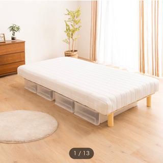 使用半年 シングルベッド