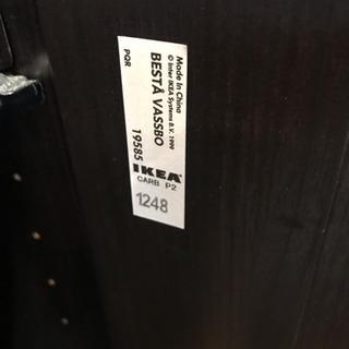 IKEA イケアの収納家具
