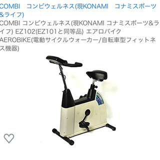 COMBI コンビウェルネス(現KONAMI コナミスポーツ&ラ...