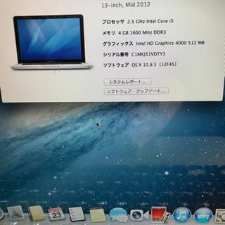 MacBook Pro 13インチ 500GB - パソコン