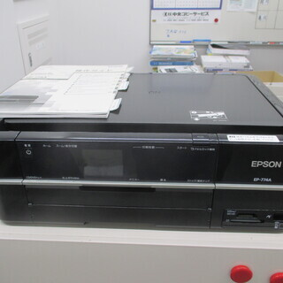EPSON EP-774A(DVDに印刷可能)