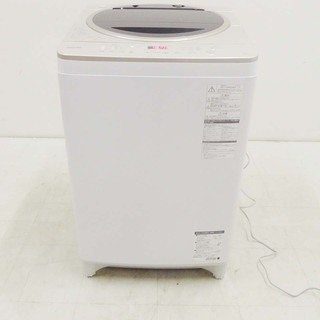 TOSHIBA 東芝 マジックドラム洗濯機 風乾燥 AW-…