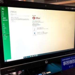 【在庫まだ有】高画質!Core i5搭載!MicrosoftOf...