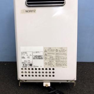 ⑨ NORITZ ノーリツ 都市ガス用 給湯器 ecoジョーズ ...