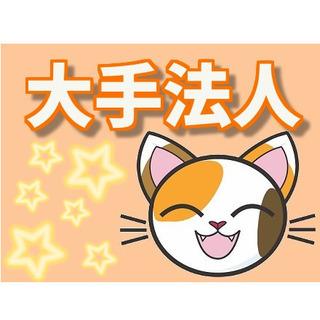 ★キャリアUP/キャリアチェンジしたい方★(堺市北区・介護付き有...