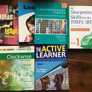 English text books